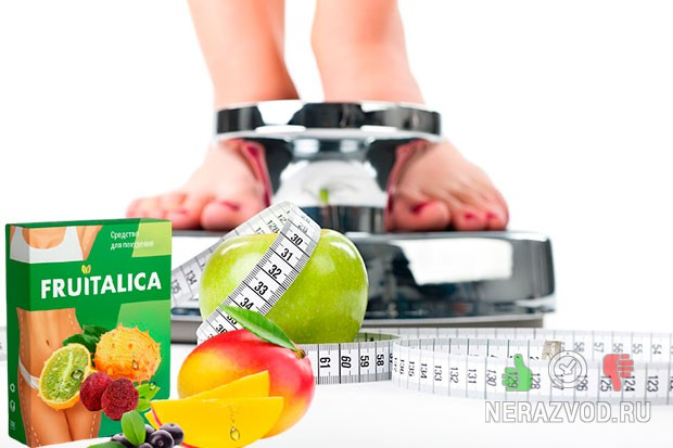 Фруталика для снижения веса
